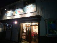 1月3日より新春初売セール開催