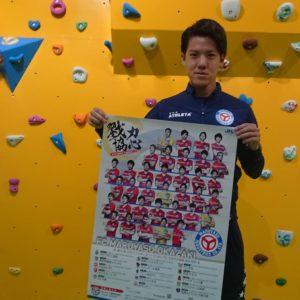 ◆土田快樹選手◆